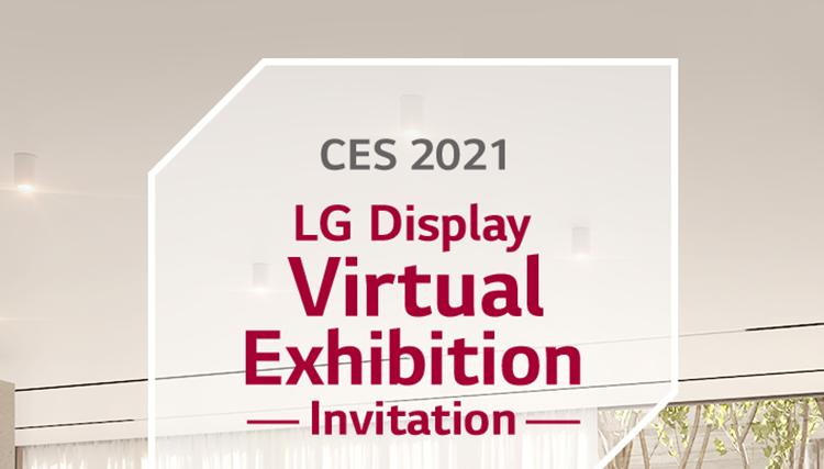LG디스플레이, CES 2021에서 비대면 환경의 디스플레이 역할 재조명